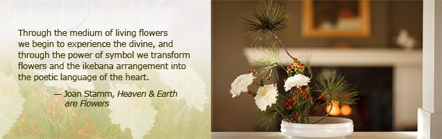 ikebana-category-header.jpg