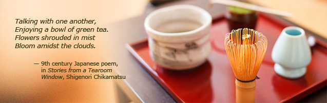 tea-category-header2.jpg